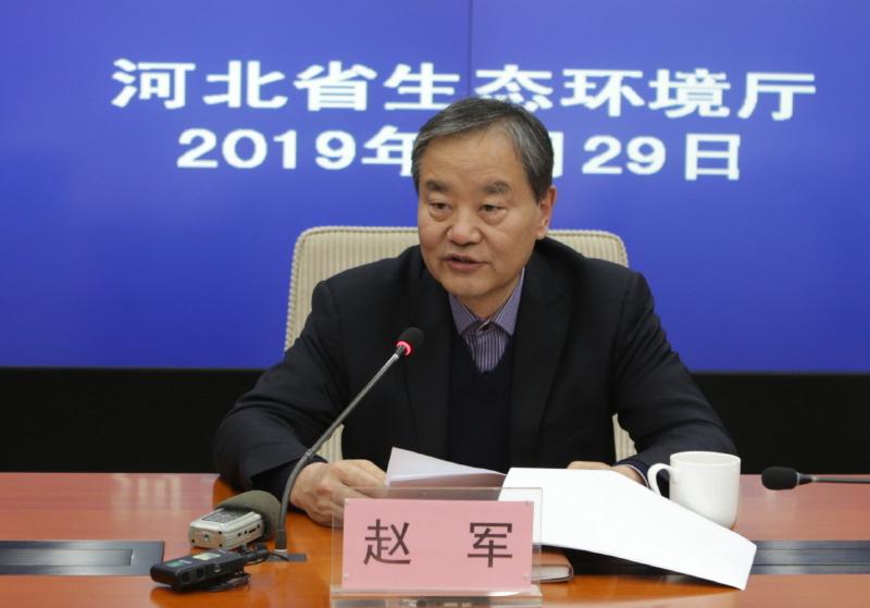 省生态环境厅召开《河北省城市地表水环境质量达标情况通报排名和